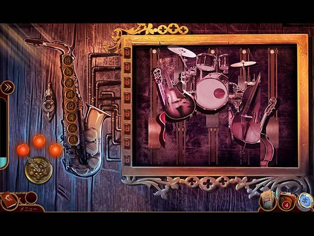 カデンツァ:音楽と裏切りと死 コレクターズ・エディションの動画
