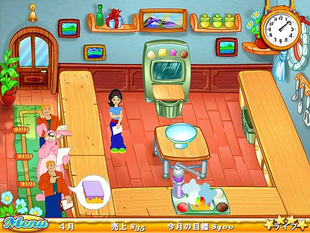 ゲームのスクリーンショット 2 ケーキ マニア