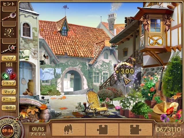 ゲームのスクリーンショット 3 カサンドラズ・ジャーニー - ノストラダムスの伝説