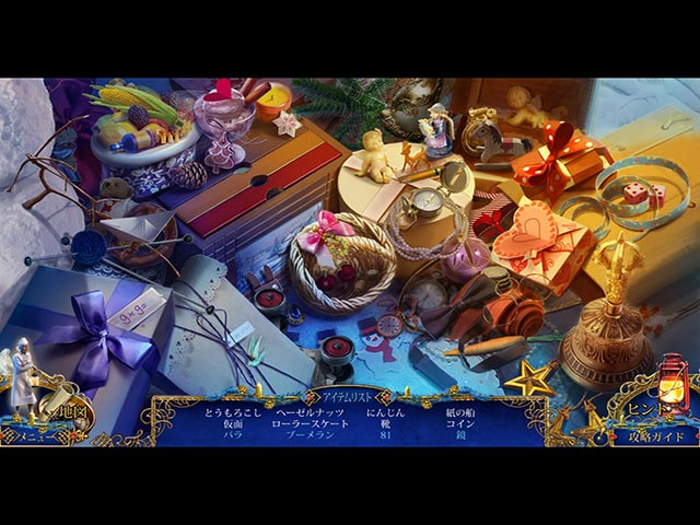 ゲームのスクリーンショット 2 クリスマス・ストーリーズ:クリスマス・キャロル コレクターズ・エディション