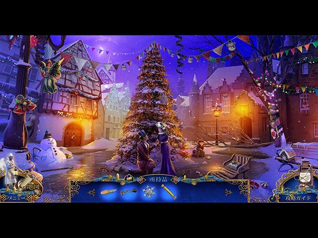 ゲームのスクリーンショット 3 クリスマス・ストーリーズ:クリスマス・キャロル コレクターズ・エディション