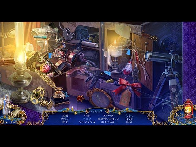 ゲームのスクリーンショット 2 クリスマス・ストーリーズ:クリスマス・キャロル