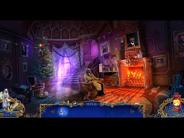 ゲームのスクリーンショット 3 クリスマス・ストーリーズ:クリスマス・キャロル