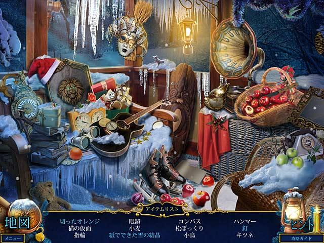 クリスマス・ストーリーズ:くるみ割り人形 コレクターズ・エディションの動画