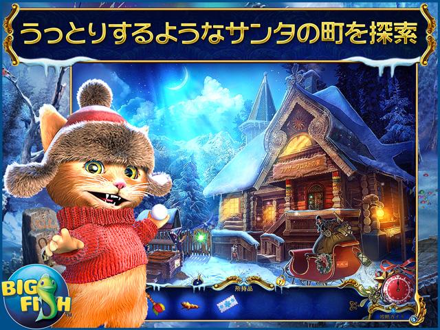 クリスマス・ストーリーズ:長靴をはいた猫 コレクターズ・エディションの画像