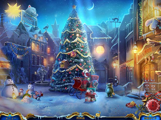 クリスマス・ストーリーズ:長靴をはいた猫 コレクターズ・エディション img