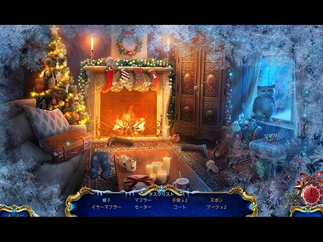 クリスマス・ストーリーズ:長靴をはいた猫 img