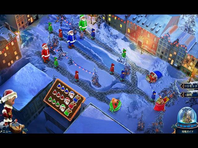クリスマス・ストーリーズ:賢者の贈り物 コレクターズ・エディション img