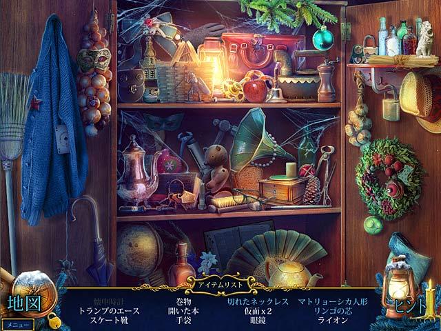ゲームのスクリーンショット 1 クリスマス・ストーリーズ:くるみ割り人形