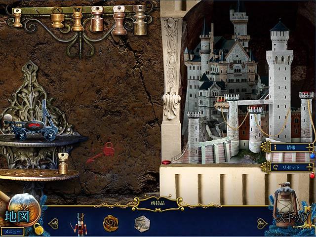 ゲームのスクリーンショット 2 クリスマス・ストーリーズ:くるみ割り人形