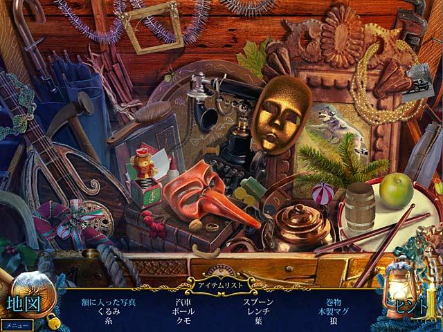 ゲームのスクリーンショット 3 クリスマス・ストーリーズ:くるみ割り人形