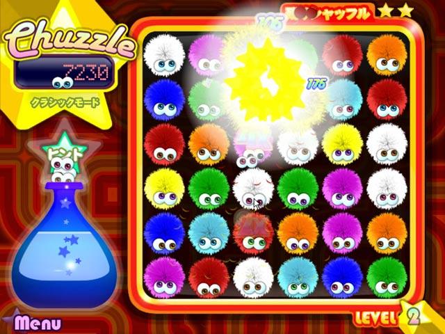 ゲームのスクリーンショット 3 チャズル デラックス