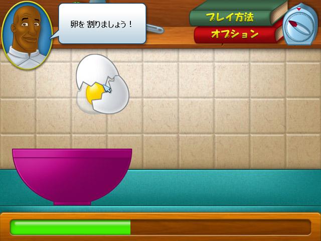 ゲームのスクリーンショット 1 クッキング アカデミー