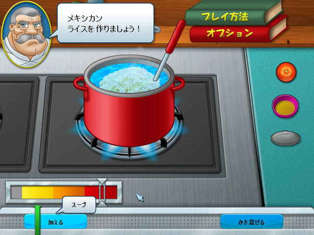 for Big fish cooking games