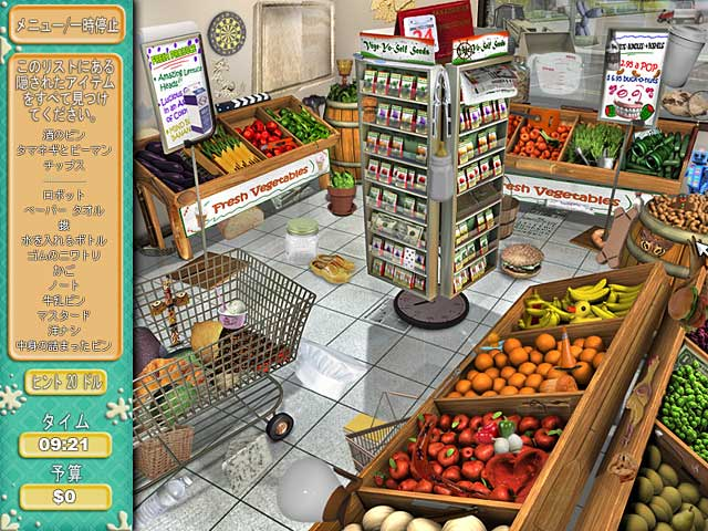 Ipad iphone android pc for Big fish cooking games