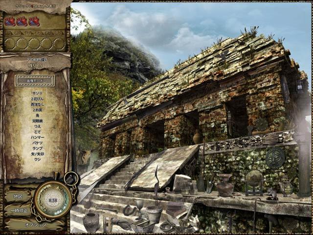 ゲームのスクリーンショット 1 コヨーテ物語:神々との挑戦