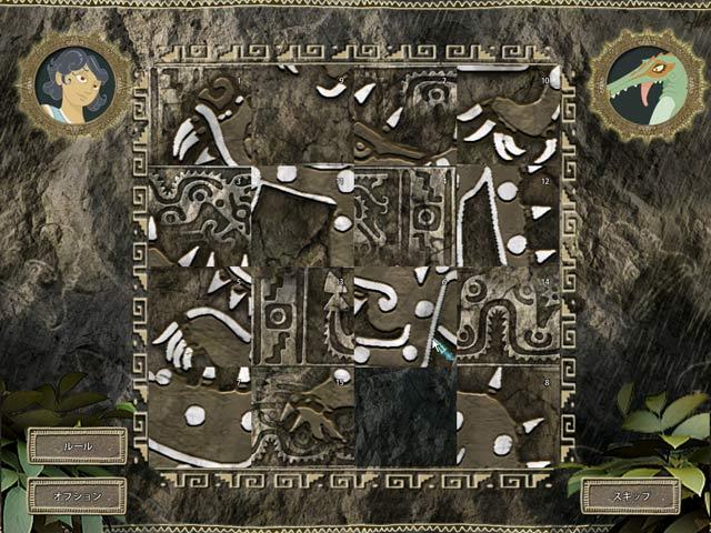 ゲームのスクリーンショット 2 コヨーテ物語:神々との挑戦