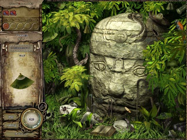 ゲームのスクリーンショット 3 コヨーテ物語:神々との挑戦