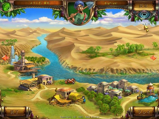 ゲームのスクリーンショット 2 ペルシャの建国