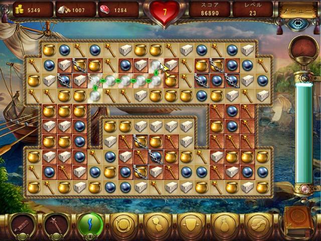 ゲームのスクリーンショット 3 ペルシャの建国