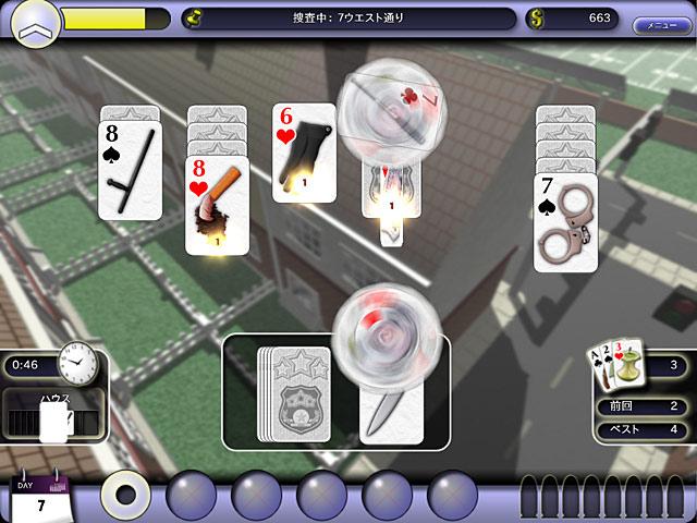 ゲームのスクリーンショット 1 クライムソリティア
