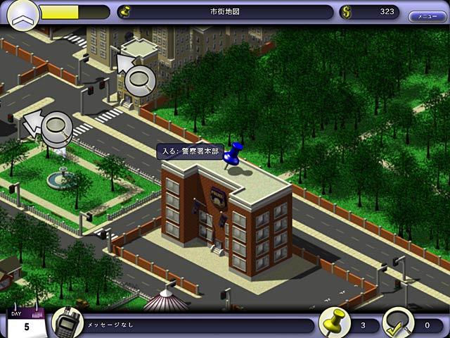 ゲームのスクリーンショット 2 クライムソリティア