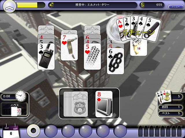 ゲームのスクリーンショット 3 クライムソリティア