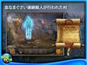 呪われた運命:さまよう首なし騎士 コレクターズ・エディションの画像