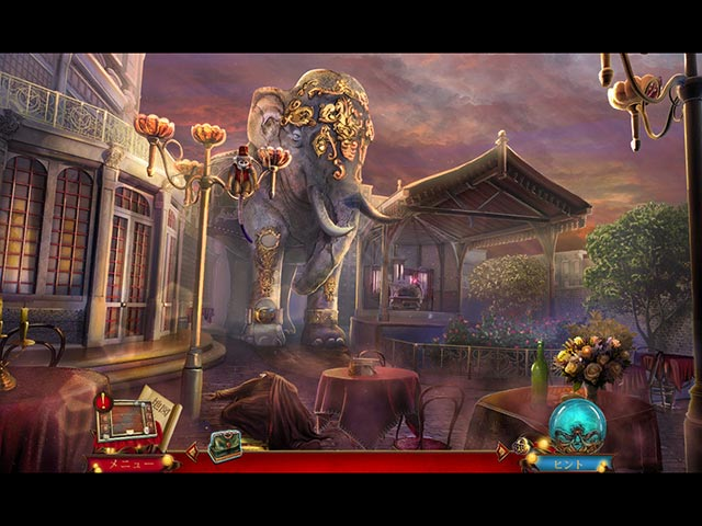 ゲームのスクリーンショット 3 ダンス・マカブル:深紅の情熱