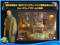 ダーク アリーズ:ペナンブラ・モーテルの悲劇 コレクターズ・エディションの画像