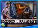 ダーク・ミステリーズ:ソウル・キーパー コレクターズ・エディションの画像