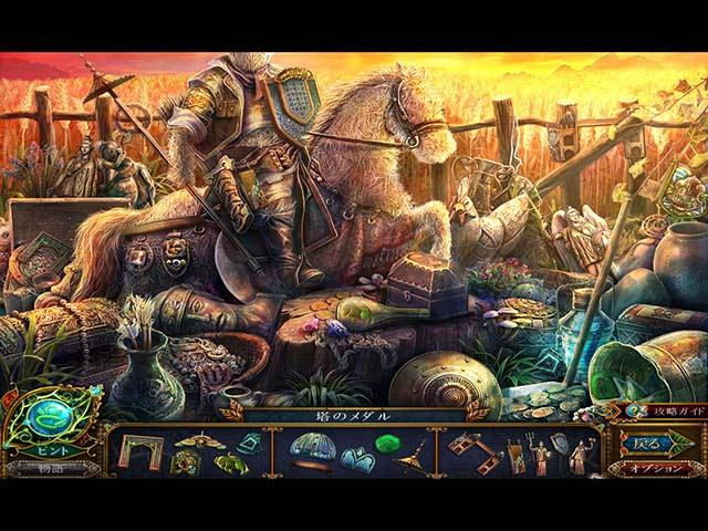 ゲームのスクリーンショット 3 ダーク・パラブルズ:ジャックと空の王国 コレクターズ・エディション