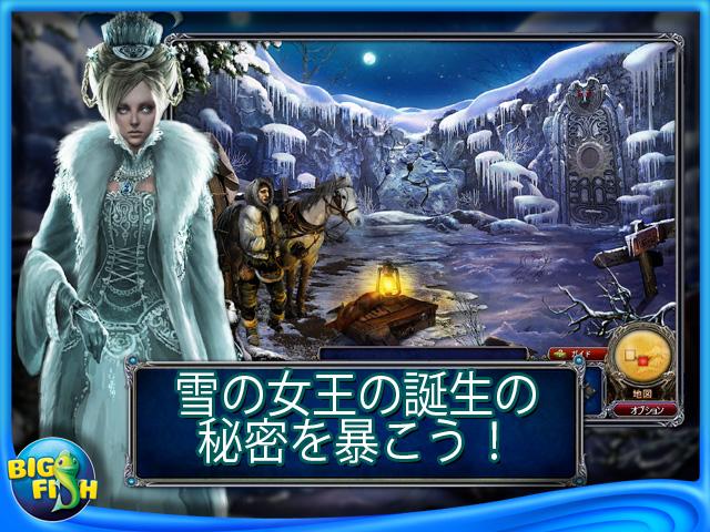 ダーク・パラブルズ:雪の女王と偽りの鏡 コレクターズ・エディションの画像