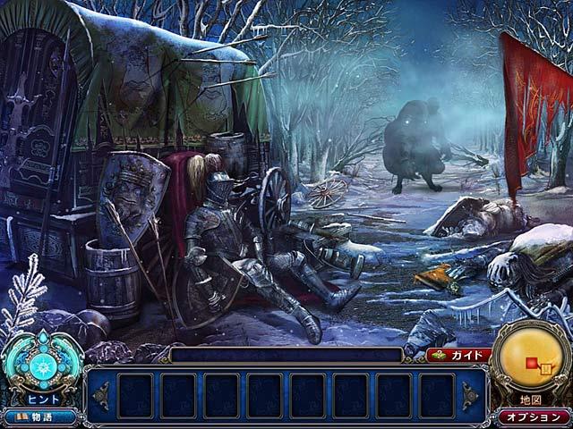 ゲームのスクリーンショット 1 ダーク・パラブルズ:雪の女王と偽りの鏡 コレクターズ・エディション