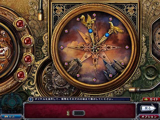 ゲームのスクリーンショット 2 ダーク・パラブルズ:雪の女王と偽りの鏡 コレクターズ・エディション