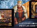 ダーク・パラブルズ:泥棒と呪いのほくち箱 コレクターズ・エディションの画像