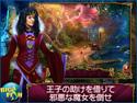 ダーク・ロマンス:野獣の心 コレクターズ・エディションの画像
