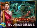 ダーク・ロマンス:死の王国 コレクターズ・エディションの画像