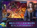 ダーク・ロマンス:ロミオとジュリエット コレクターズ・エディションの画像