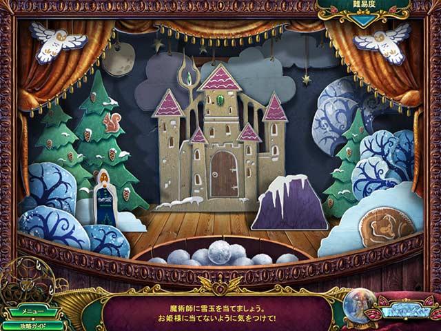 ダーク・ストローク:雪の王国物語 コレクターズ・エディション img