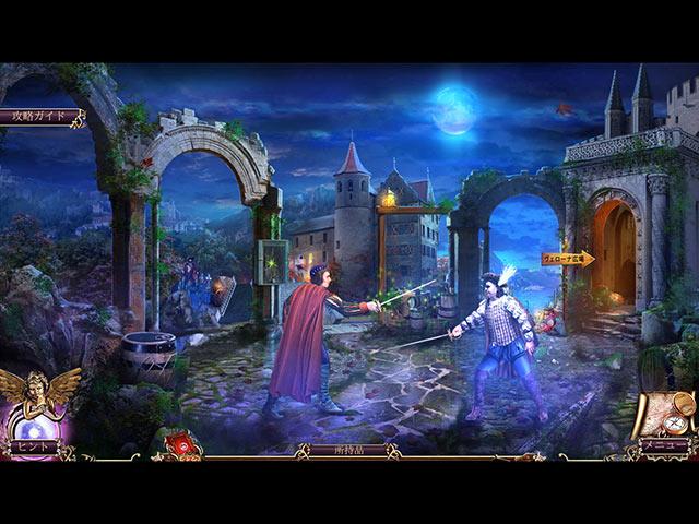 ゲームのスクリーンショット 3 デス ページ:呪われた図書館 コレクターズ・エディション