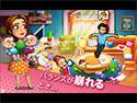 1. デリシャス:エミリー ママ vs パパ コレクターズ・エディション ゲーム スクリーンショット