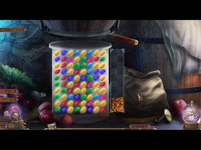 ゲームのスクリーンショット 2 探偵クエスト:ガラスの靴 コレクターズ・エディション