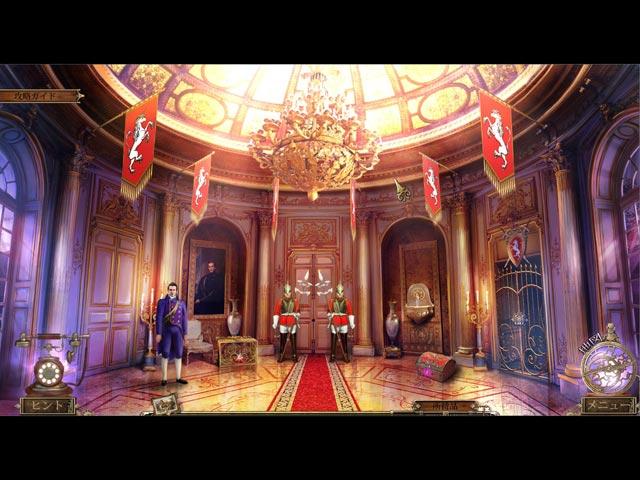 ゲームのスクリーンショット 3 探偵クエスト:ガラスの靴 コレクターズ・エディション