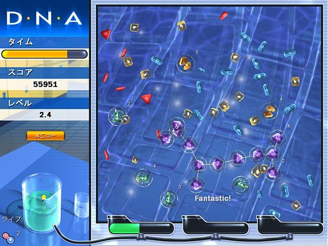 ゲームのスクリーンショット 3 ディー エヌ エー
