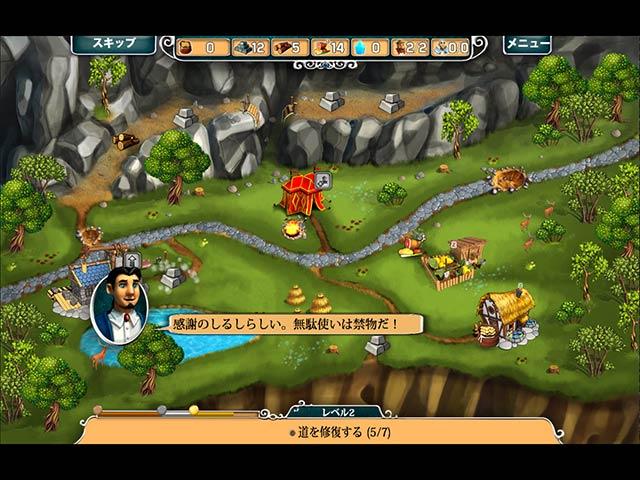 ゲームのスクリーンショット 1 ドラゴン・クロスロード