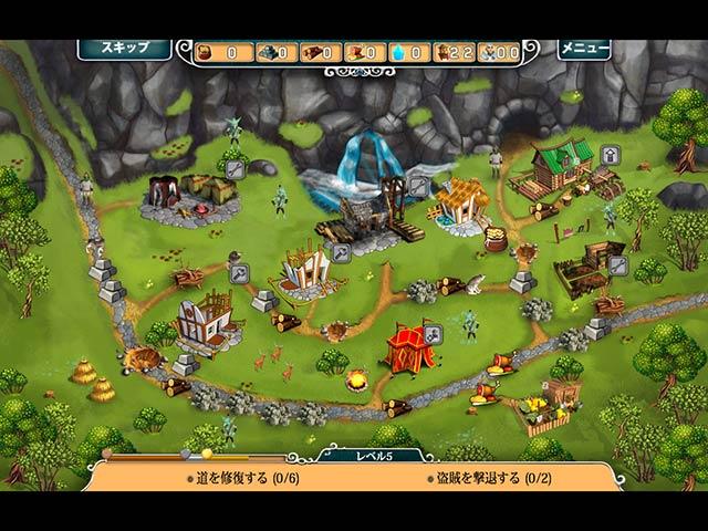 ゲームのスクリーンショット 2 ドラゴン・クロスロード