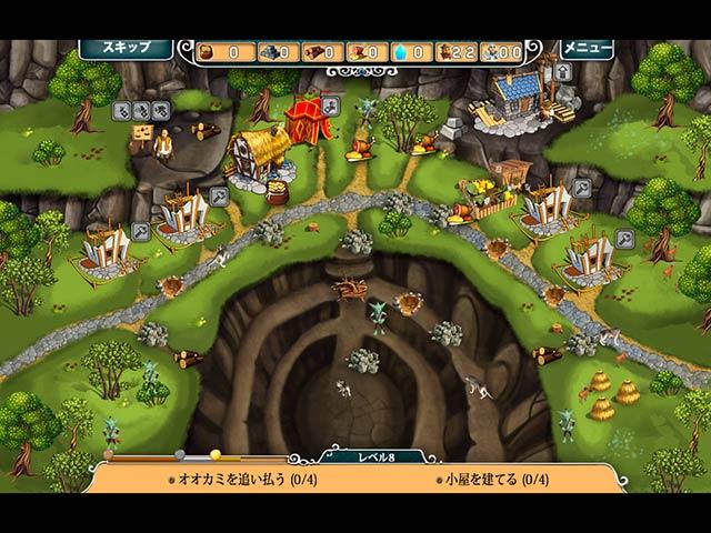 ゲームのスクリーンショット 3 ドラゴン・クロスロード
