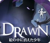 Drawn: 絵の中に消えた少年