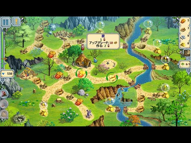 ゲームのスクリーンショット 1 ドルイド キングダム